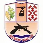 Opstina Demir Hisar_Logo