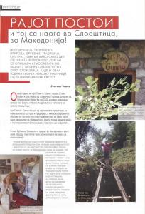 12 KOMPLETNA Article pg1