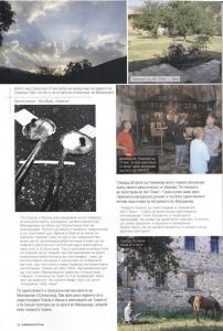 14 KOMPLETNA Article pg3