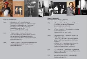2 PIREJOT 2012 Programa 1