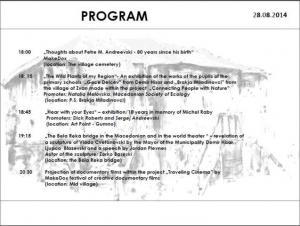 2 PROGRAM Pirej 2014